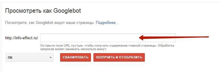 Указать URL