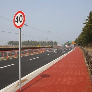 road-714079_640_mini