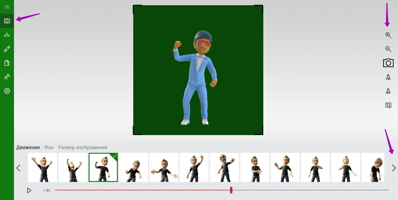 аватарки для xbox