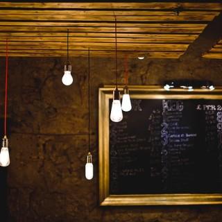 illumination-731494_640