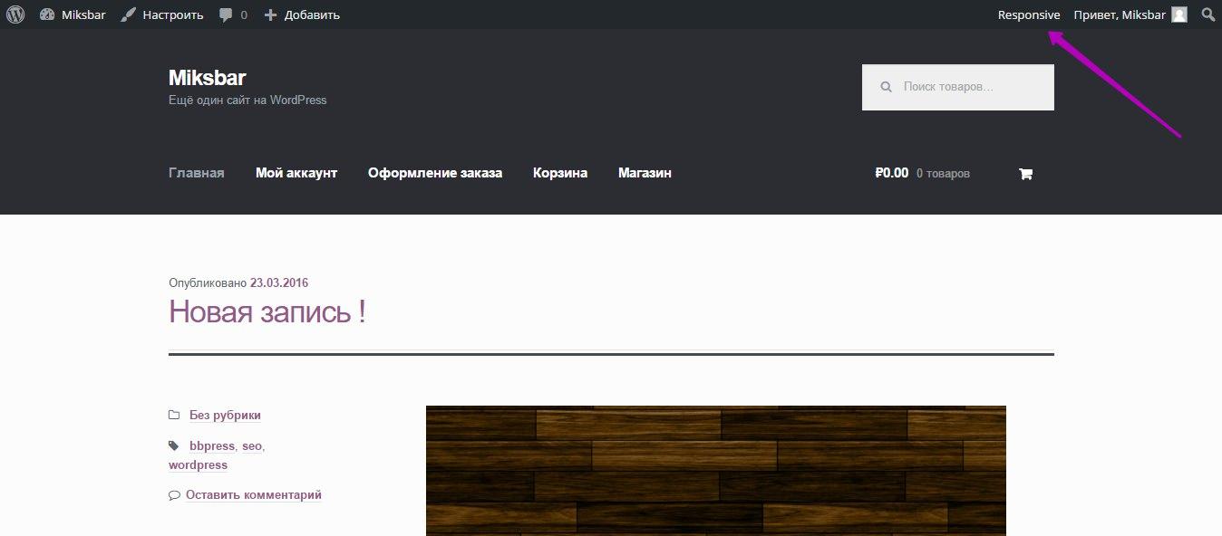 сайт проверка
