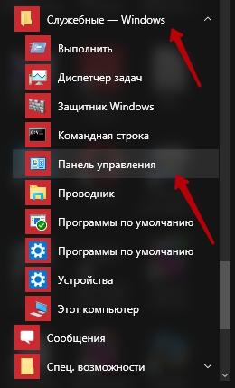 список приложений