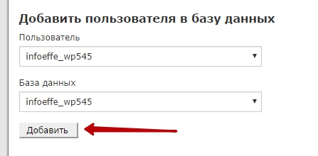 база данных mysql