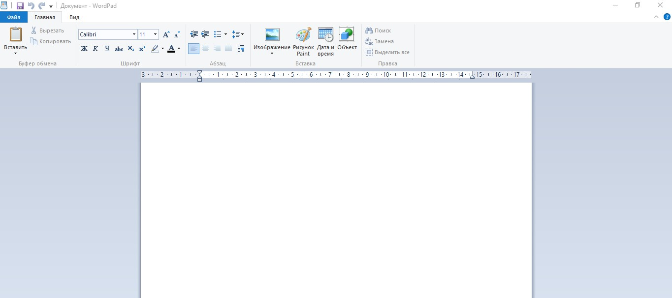 wordpad windows