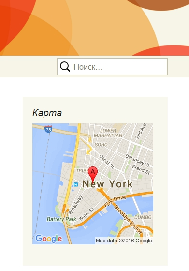 Google maps widget