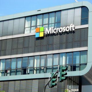 Microsoft Билл Гейтс