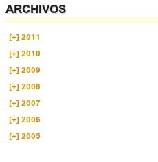 виджет архив сайта
