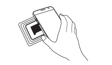 NFC оплата