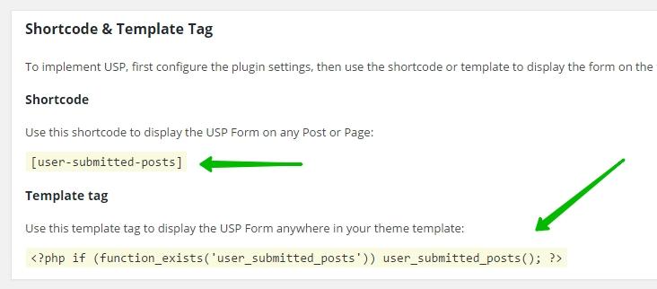 шорткод и php код формы