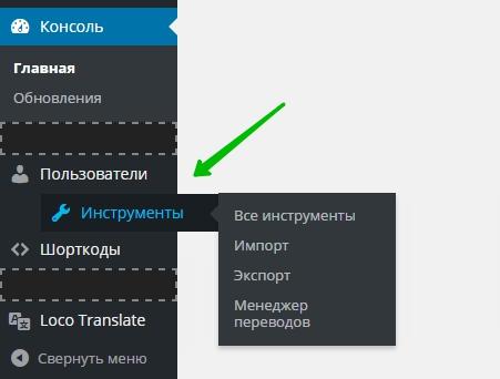 Edit menu admin