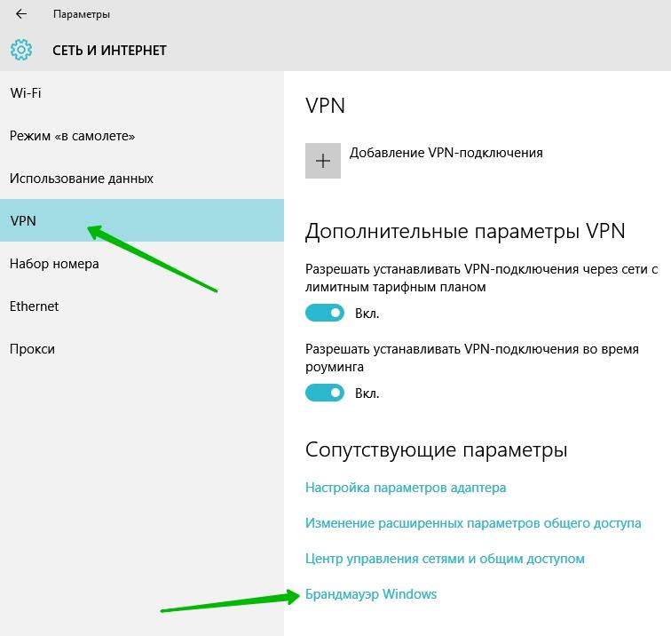сеть и интернет