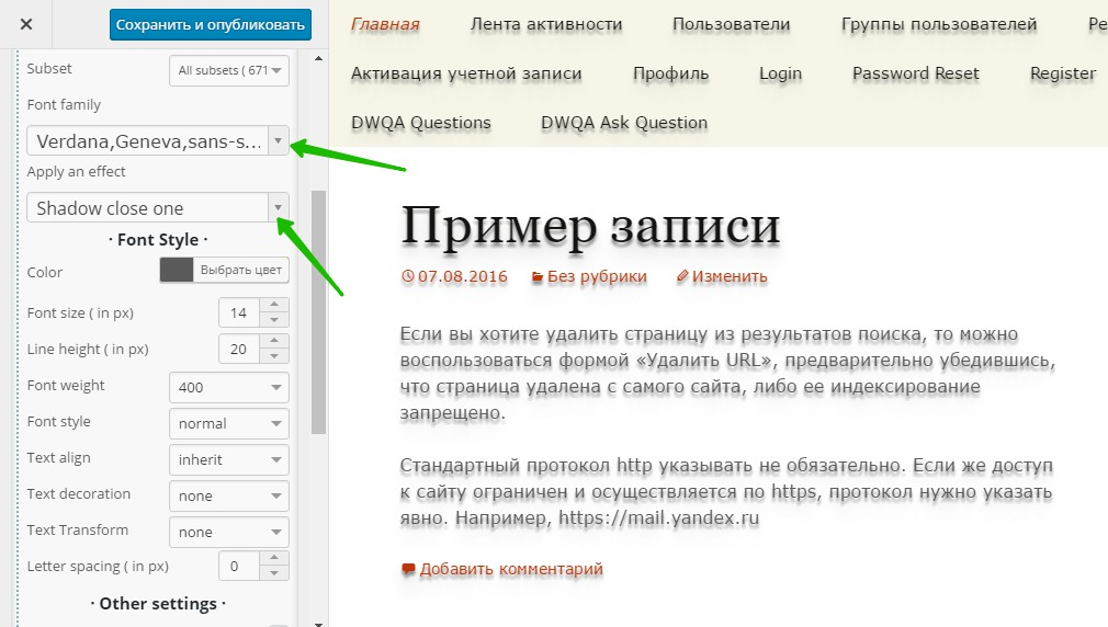 font, effect, wordpress