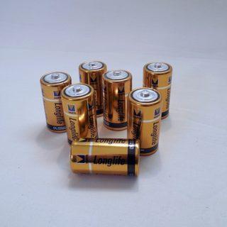battery-1281729_640
