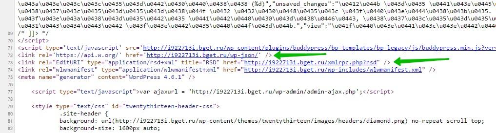 код WordPress