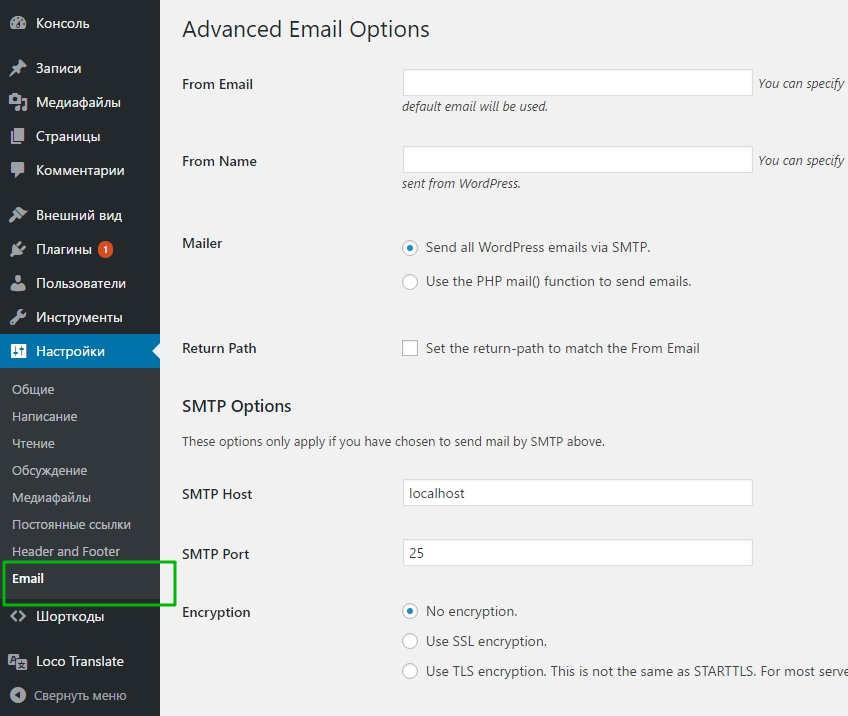 Advanced Email Options