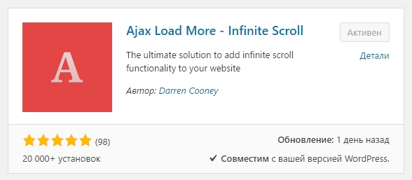 Ajax Load More - Infinite Scroll