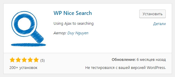 WP Nice Search
