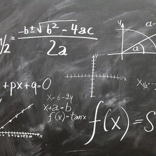 Формула расчёта НДС