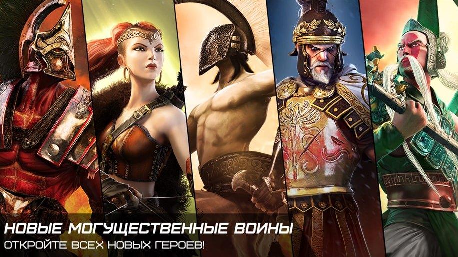 Игра боги арены