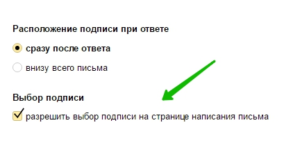 подпись Яндекс