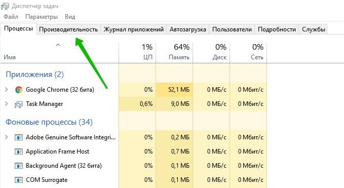 ЦП Windows 10