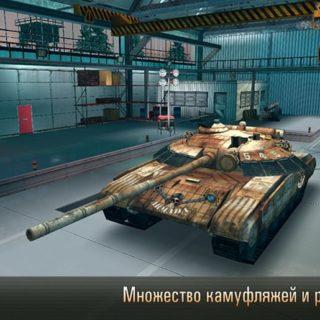 Armada Modern Tanks