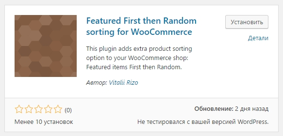 Featured First then Random Sorting Option for WooCommerce
