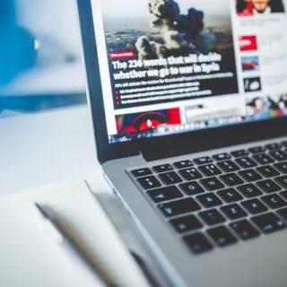 Информация, реклама и СМИ 2017