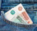 деньги выплаты реклама Яндекс RTB