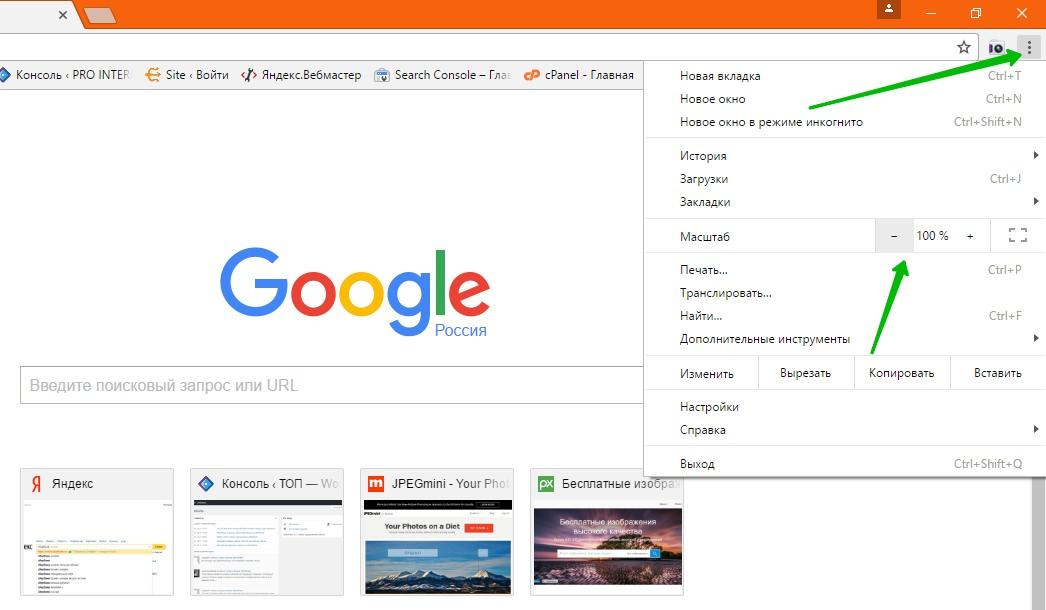 масштаб гугл