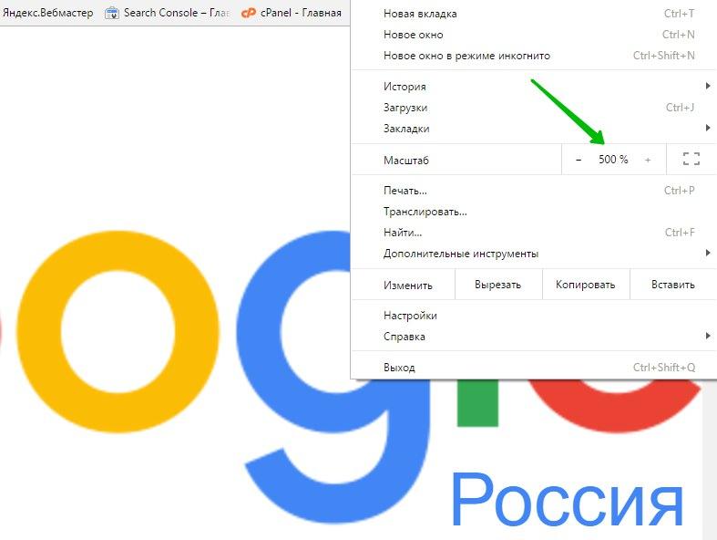 масштаб гугл увеличить