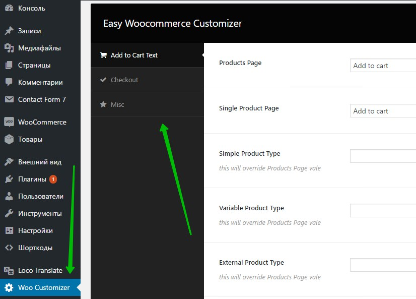 Easy Woocommerce Customizer