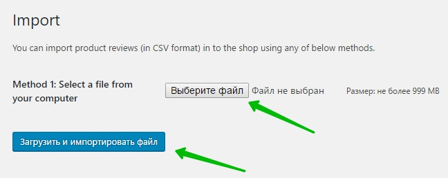 Import Product Reviews in CSV Format