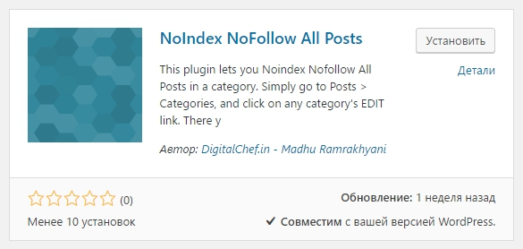 Noindex Nofollow All Posts