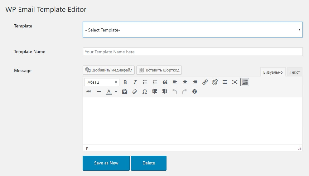 WP Email Template Editor