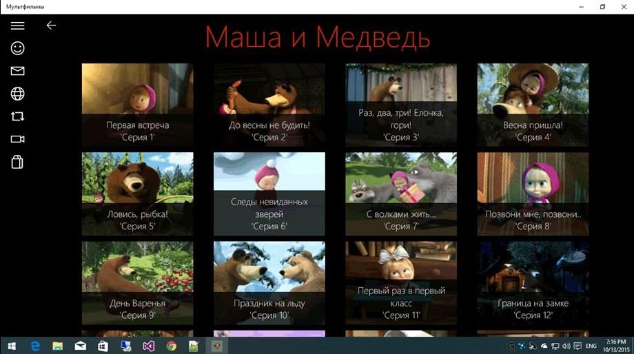 Лучшие Русские мультфильмы
