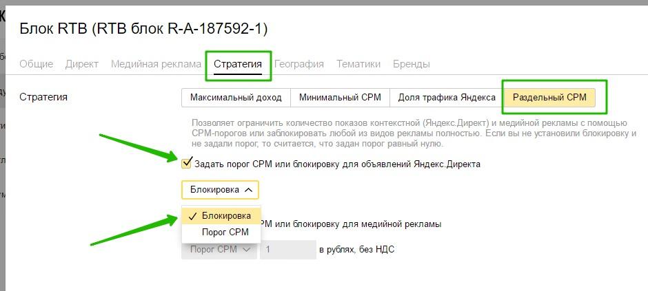Яндекс директ и rtb системы ответ поисковый запрос поисковая контекстная реклама способствует быстрому росту