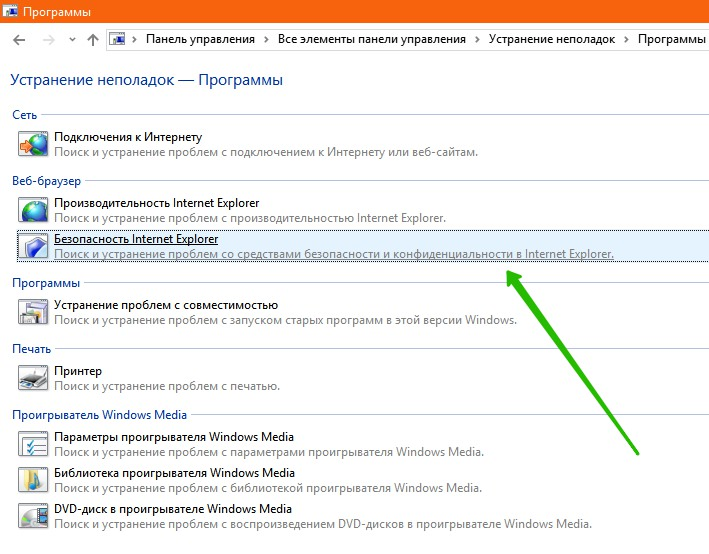 неполадки компьютер Windows 10
