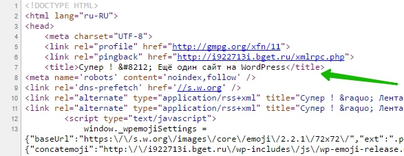 title wordpress сайт
