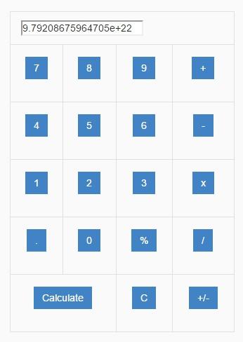 виджет калькулятор WordPress