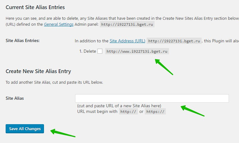 Current Site Alias Entries