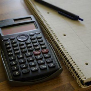 Виджет калькулятор сайт