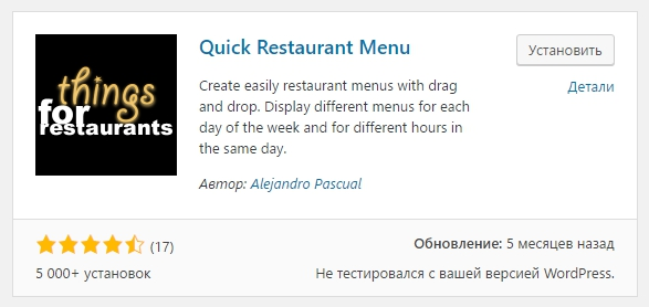 Quick Restaurant Menu WordPress