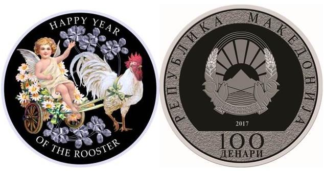 Монета Республики Македония «Ангел на повозке»