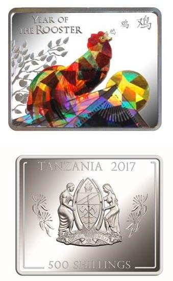 Монета Республики Танзания «Петух призматический»