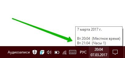 часы разный часовой пояс компьютер Windows 10