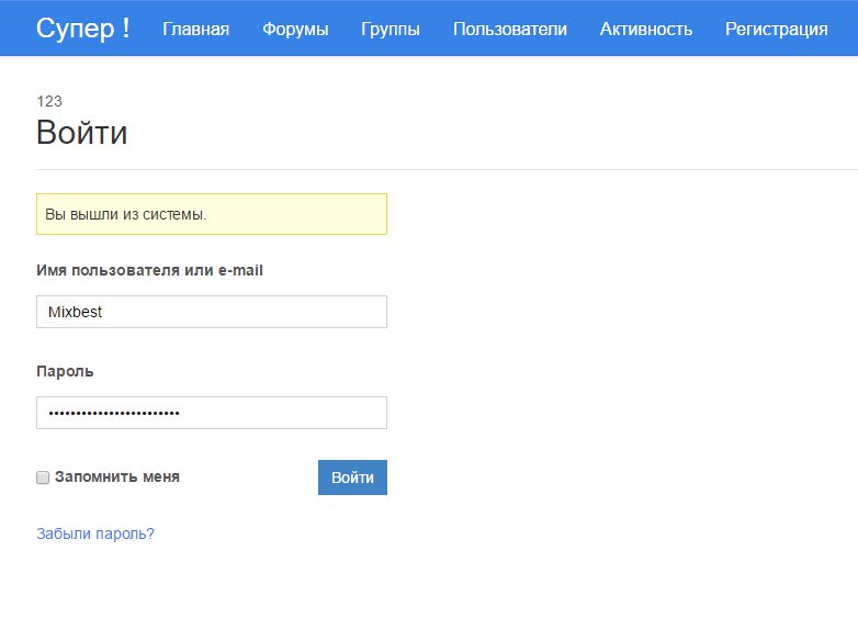 Theme My Login настройка плагин WordPress