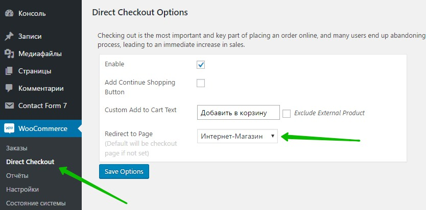 Direct Checkout Options Woocommerce
