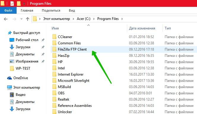 Program Files FileZilla FTP Client Windows