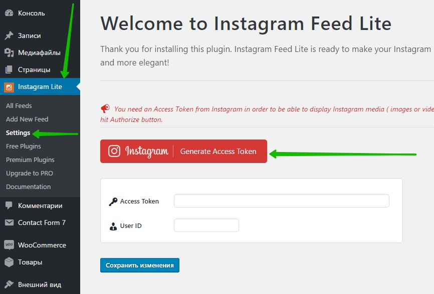 Welcome to Instagram Feed Lite